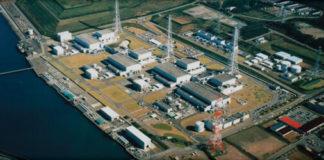 Japan nuclear power plant