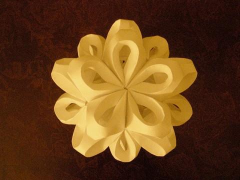 Folding Light
