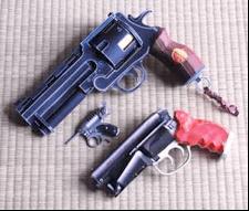 Papercraft Guns