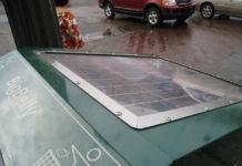 Big Belly Solar Powered Trash Can