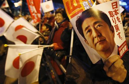 Japan election 2012