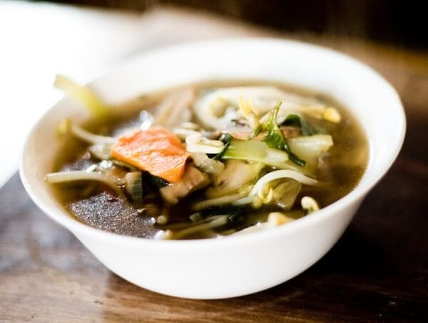 Simple Vegetarian Vietnamese Soup Recipe
