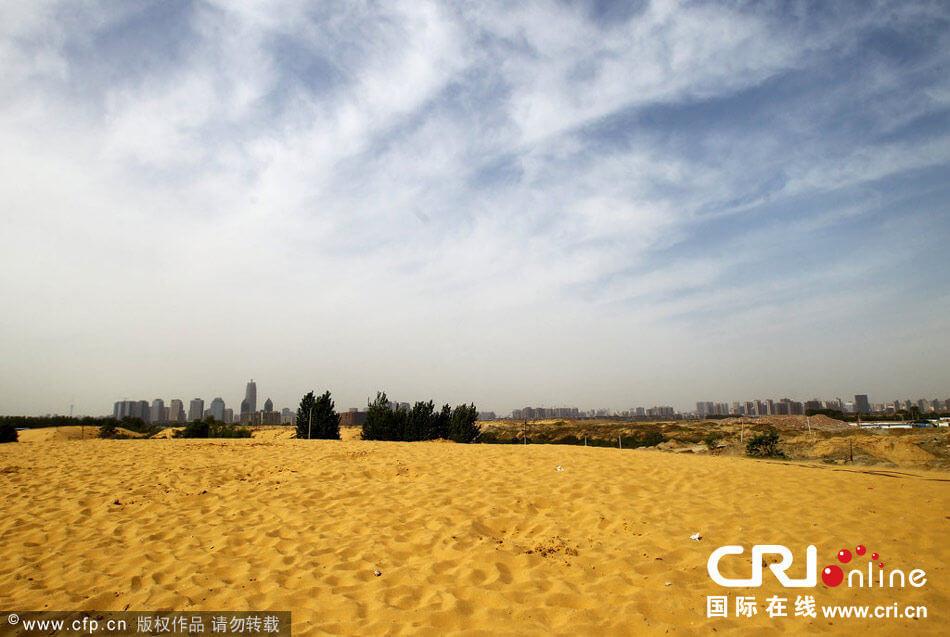 Zhengzhou desert