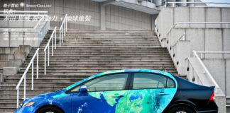 china hybrid car